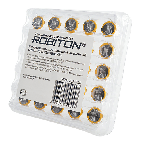 Литиевый элемент CR2032-HA6.2/20.5 под пайку Пром.упаковка