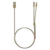 P10 Multicord USB A - MicroUSB/8pin, 1м золото