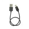 P16 USB A - 8pin (AppleLightning), 0,3м черный