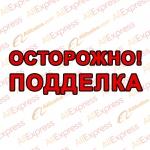 Покупай ROBITON в России