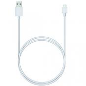 P1 USB A - MicroUSB, 1м белый