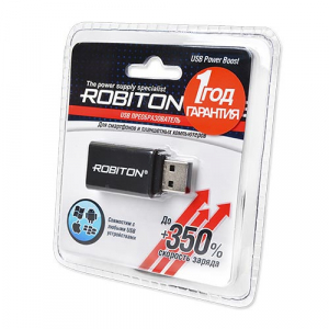 USB Power Boost