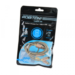 P10 Multicord USB A - MicroUSB/8pin, 1м золото