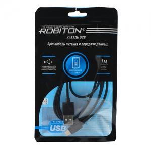 P7 USB A - 8pin (AppleLightning), Charge&Sync, 1м черный