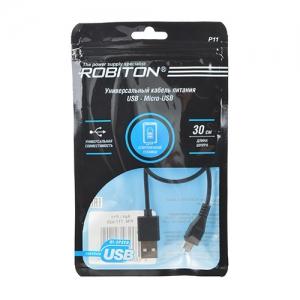 P11 USB A - MicroUSB, 0,3м черный
