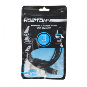 P8 USB A - MicroUSB, 1,8м черный
