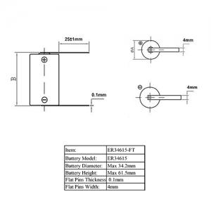 LSC D 19000мАч с лепестковыми выводами Шринк-2