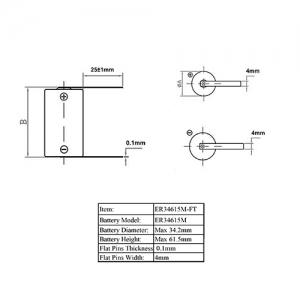 LSC D 13500мАч высокотоковые с лепестковыми выводами Шринк-2